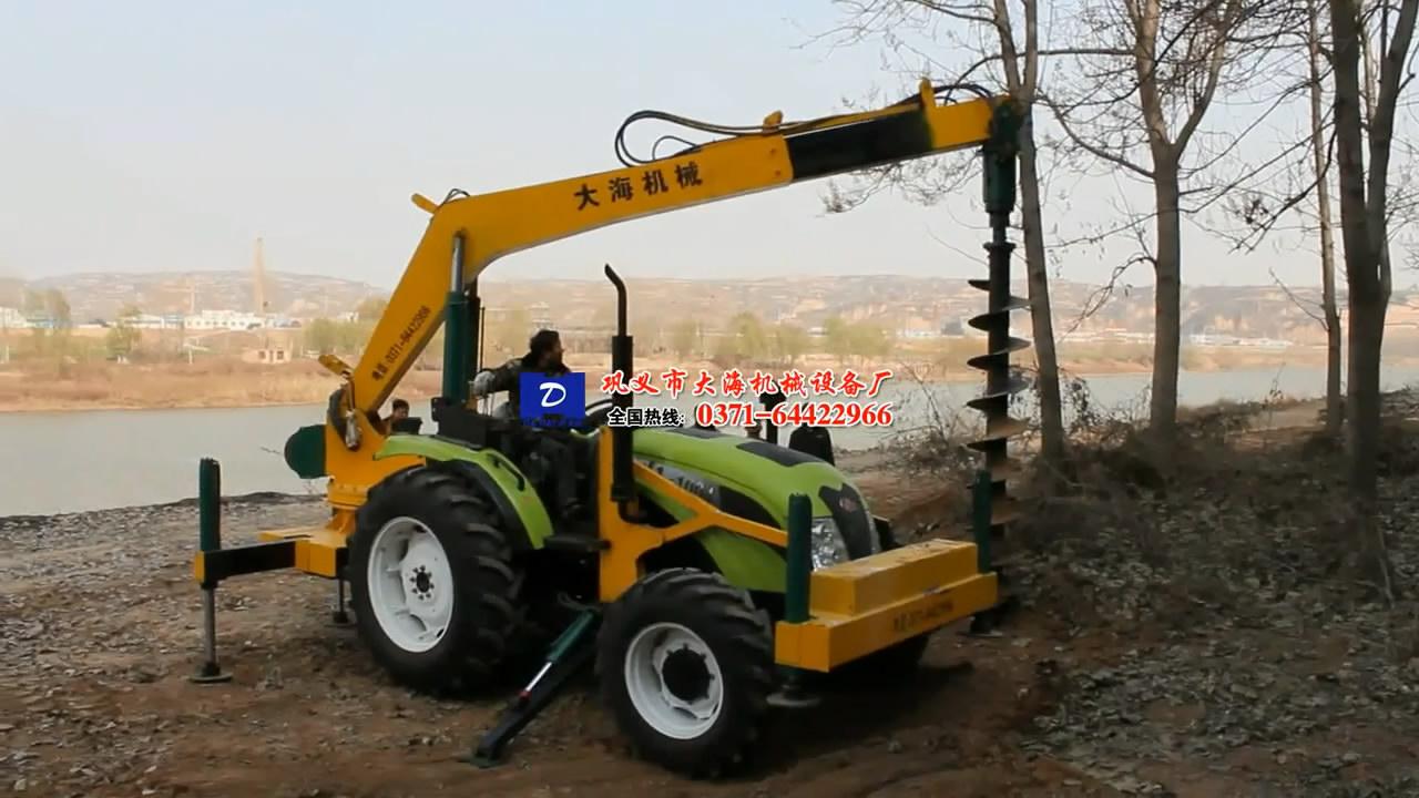 DHXZ-1004挖坑立杆一体机客户试机视频