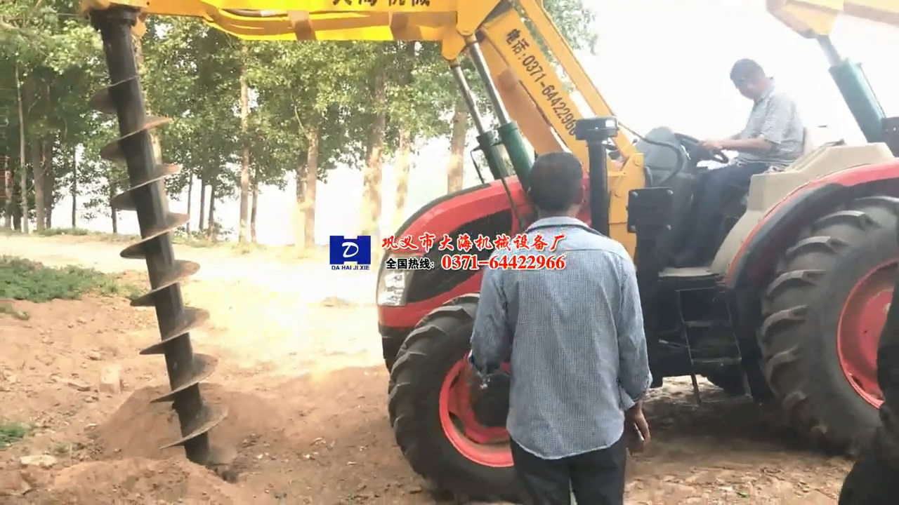 4分半挖两个坑——新疆喀客户什客户来厂试机视频
